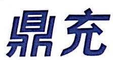 上海鼎充电子科技有限公司 最新采购和商业信息
