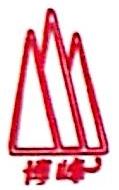 酒泉市博峰水泥制品有限责任公司 最新采购和商业信息