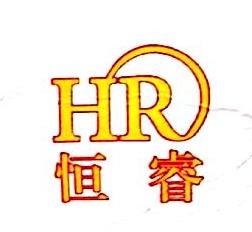 仪征天恒无纺制品有限公司 最新采购和商业信息