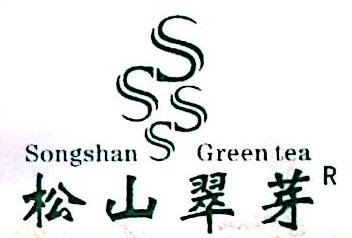 龙陵县松山龙魁茶业有限公司 最新采购和商业信息