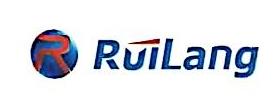 昆山瑞朗电子科技有限公司 最新采购和商业信息
