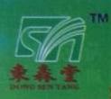 和平县东森堂农产品开发有限公司 最新采购和商业信息