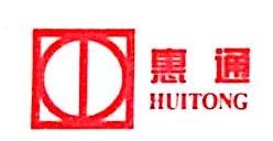 潍坊鑫惠通办公设备有限公司 最新采购和商业信息