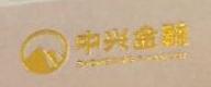 中兴盛达(北京)投资基金管理有限公司 最新采购和商业信息