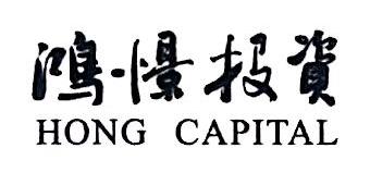 北京鸿憬蓝天投资顾问有限公司 最新采购和商业信息