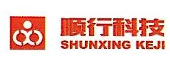 北京顺行科技有限公司 最新采购和商业信息