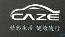 福建车一族汽车服务有限公司 最新采购和商业信息