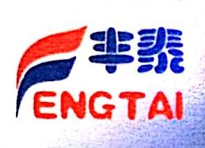 石家庄丰泰纺织有限公司 最新采购和商业信息