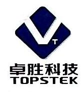 南京卓胜自动化设备有限公司 最新采购和商业信息