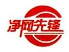 北京万辰博海文化传播有限公司 最新采购和商业信息