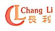 珠海市中亚建设工程有限公司 最新采购和商业信息