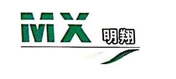桐乡市明翔化工有限公司