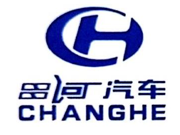武汉市创力汽车贸易有限责任公司