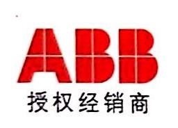 乐清市新迈电气有限公司 最新采购和商业信息