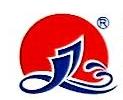 旭立欣(厦门)电子科技有限公司 最新采购和商业信息