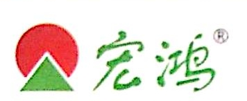 深圳市宏鸿农产品有限公司 最新采购和商业信息