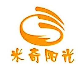 云南米奇阳光装饰工程有限公司