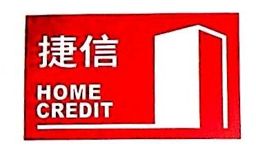 深圳捷信金融服务有限公司泰州分公司 最新采购和商业信息