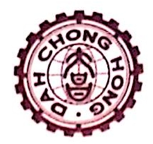 上海大昌行国际贸易有限公司