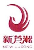 湖南爱拼房地产开发有限公司 最新采购和商业信息