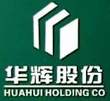 河南华辉石材有限公司 最新采购和商业信息