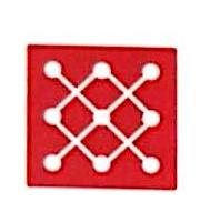 湖南天辰建设有限责任公司 最新采购和商业信息