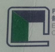 深圳市普诺信工程咨询有限公司 最新采购和商业信息