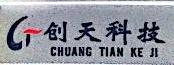 深圳市通海洲科技有限公司 最新采购和商业信息