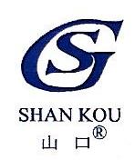 山东山口钢管集团有限公司 最新采购和商业信息
