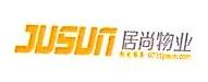 长沙居尚物业管理有限公司 最新采购和商业信息