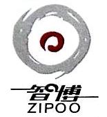 杭州智博装饰有限公司 最新采购和商业信息