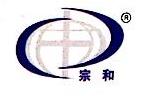 宗和国际知识产权代理(北京)有限公司赣州分公司 最新采购和商业信息