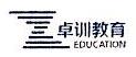 上海卓训教育科技有限公司 最新采购和商业信息