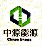 西藏中源电力科技有限公司 最新采购和商业信息