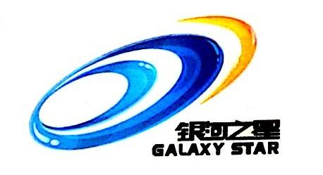 云南银河之星投资有限公司 最新采购和商业信息