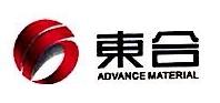 德阳东合新材料科技有限公司