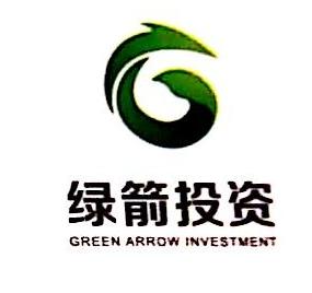 江苏绿箭投资发展有限公司