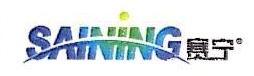 杭州赛宁板材有限公司 最新采购和商业信息