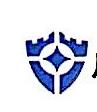 广州金湾金融企业服务有限公司 最新采购和商业信息