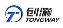 上海创灏电子科技有限公司 最新采购和商业信息