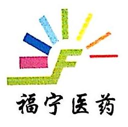 牡丹江福宁医药有限公司 最新采购和商业信息