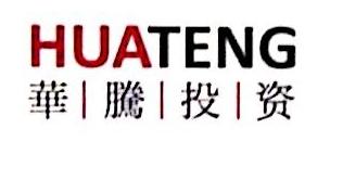 北京世纪华腾投资有限公司 最新采购和商业信息