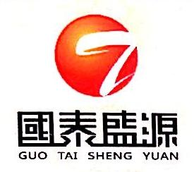 枫松盛源(北京)商贸有限公司 最新采购和商业信息