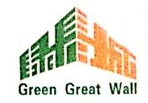 哈尔滨绿长城森林防护装备有限公司
