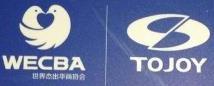 北京天九鑫旺金港投资有限公司 最新采购和商业信息
