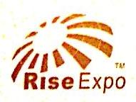 北京冉驰国际会展有限公司 最新采购和商业信息