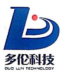 陕西多伦科技发展有限公司