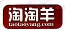 宁波保税区淘淘羊电子商务有限公司 最新采购和商业信息