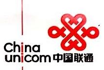 中国联合网络通信有限公司武鸣县分公司 最新采购和商业信息