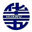 重庆中装电气有限公司 最新采购和商业信息